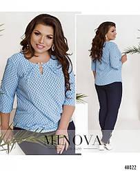 Стильная блуза большого размера с полукруглым вырезом горловины раз. 50,52,54,56