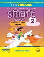 Smart Junior for Ukraine 2 Student's Book HB (підручник з твердою обкладинкою)