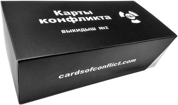 Настольная игра Cards of conflict Карты конфликта  (2 издание)
