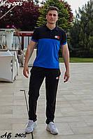 Мужской спортивный костюм коттон двухнить синий красный жёлтый черно-серый серо-черный 48 50 52 54