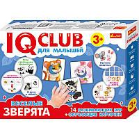 Учебные пазлы. Забавные зверьки. IQ-club для малышей (Р) 13152045