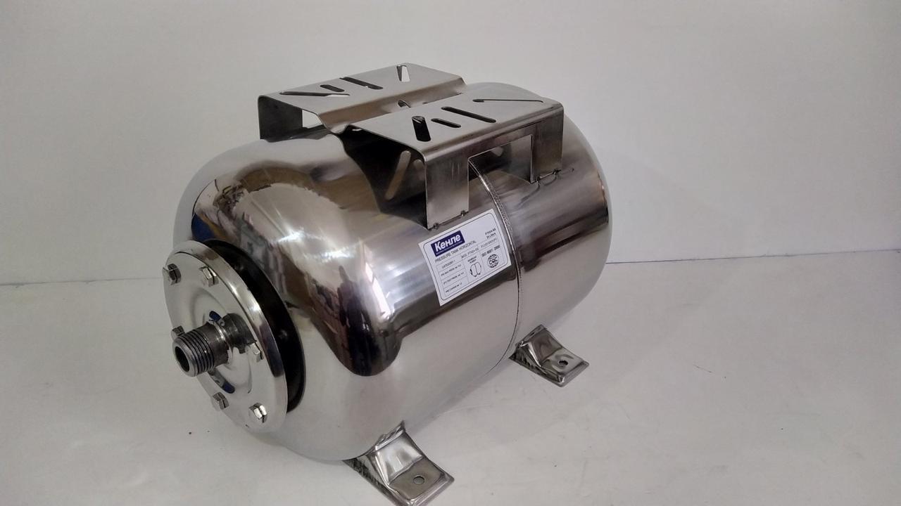 Гідроакумулятор 24л горизонтальний нержавійка