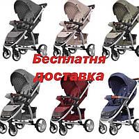 Детская прогулочная коляска Carrello vista crl-8505 матрасик+дождевик+москитка