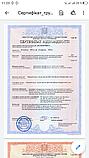 Труба Giacomini 16*2 EVOH для теплого пола с кислородным слоем, Италия, фото 10