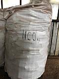 Брикет топливный NESTRO 90мм, фото 3
