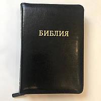 Библия подарочная в натуральной коже ,на замке и индексами, религиозная литература (русская)