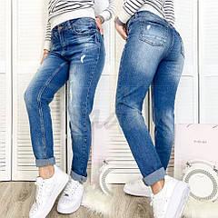 Джинсы женские  8886-5 А Relucky бойфренды стильные весенние стрейчевые размер 25, 30 (Н)