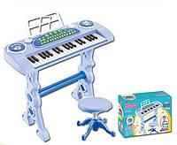 Детское пианино с адаптером 1418543_328-03A