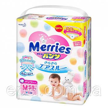 Японские подгузники-трусики для новорожденных детей Merries размер M 6-11 кг, 58 шт