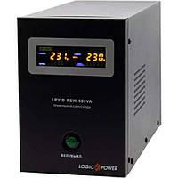 Источник бесперебойного питания LogicPower LPY- B - PSW-500VA+, 5А/10А (4149)