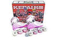 Олики детские раздвижные KEPAI STAR-3 Розовые, р. 30-33