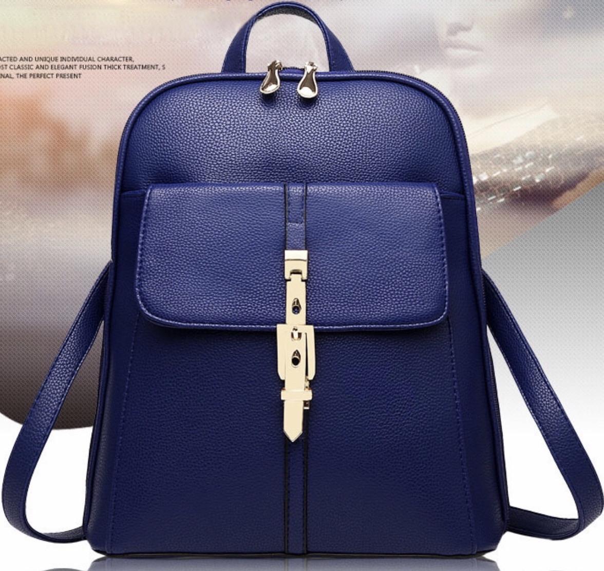 Женский рюкзак. Модель 483