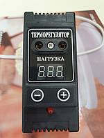 Терморегулятор Квочка цифровой на 1 кВт