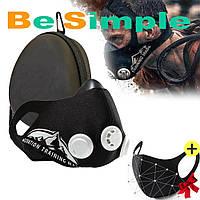 Маска дыхательная  Elevation 2.0 для бега и тренировок / Подарок защитные маски черные 3шт