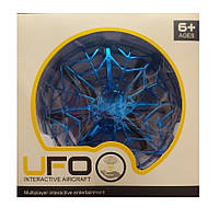 Летающий Квадрокоптер UFO YC8886 Мини-Дрон НЛО управление жестами Новинка, фото 1