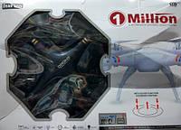 Квадрокоптер 1 million c HD камерою, на пульті, радіокерований коптер, фото 1