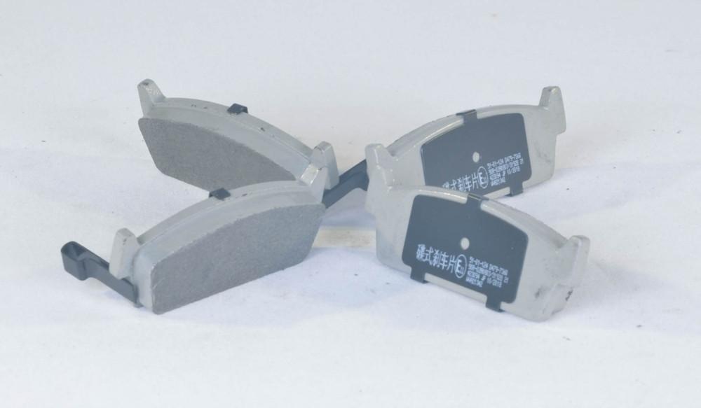 Колодки тормозные дисковые задние NISSAN MAXIMA (пр-во ASHIKA) (51-01-124), rqx1qttr