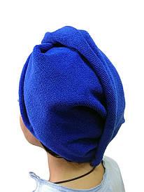 Рушник - чалма для сушіння волосся (мікрофібра синя)