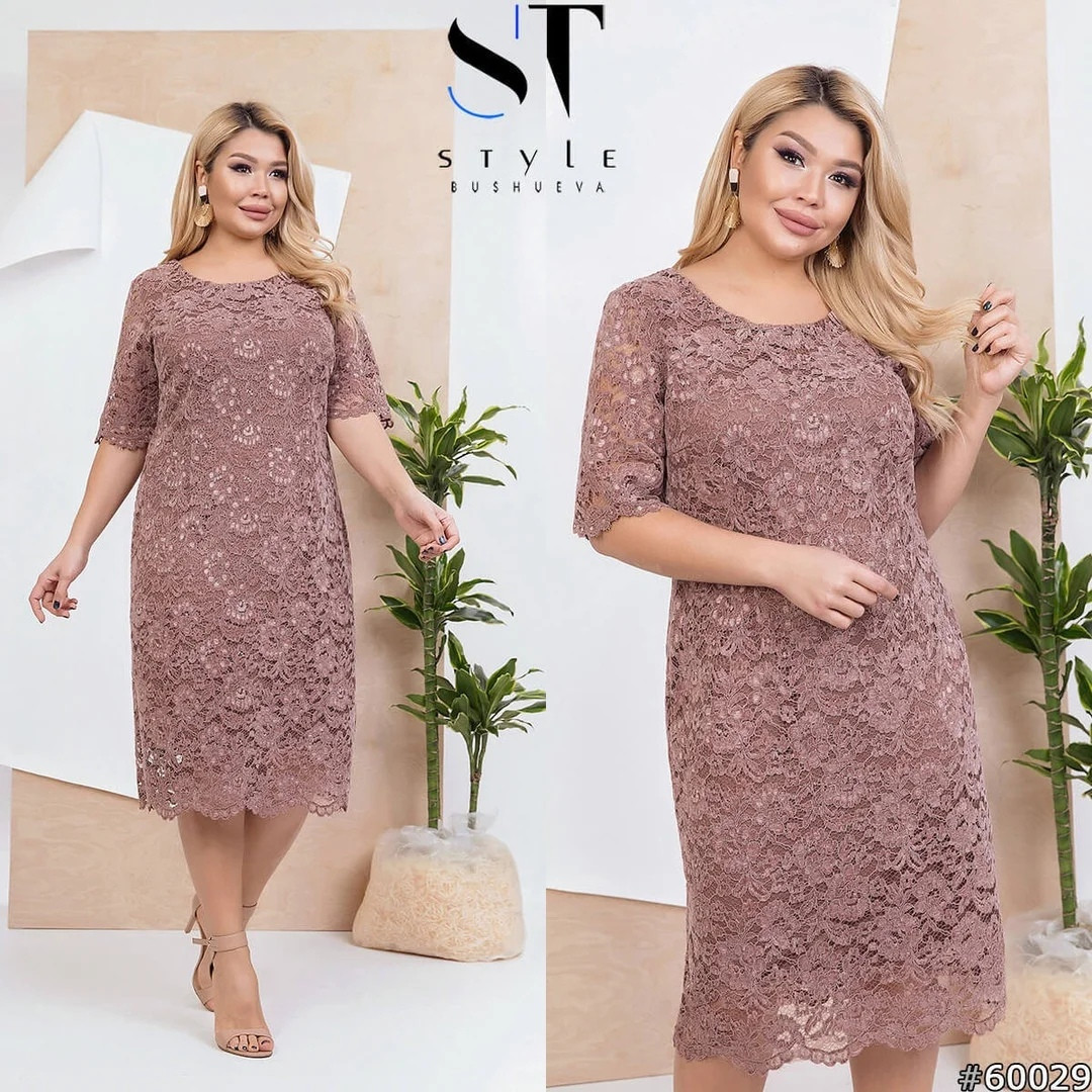Шикарное гипюровое платье Размер: 50, 52, 54, 56