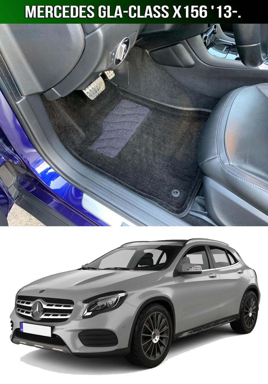 3D Килимки Mercedes GLA-Class X156 '13-.