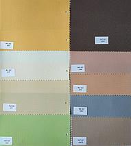 """Рулонные шторы на окна. Ткань """"Мадагаскар WZ"""". Разных цветов и размеров., фото 2"""