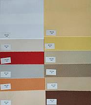"""Рулонные шторы на окна. Ткань """"Мадагаскар WZ"""". Разных цветов и размеров., фото 3"""