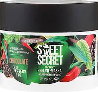 """Питательная маска-пилинг для тела с сахарным тростником """"Шоколад с перцем чили и фруктами"""" Farmona Sweet Secret Chocolate Peeling-mask"""