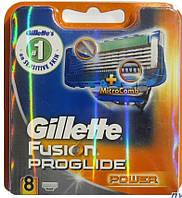 Gillette Proglide Power сменные кассеты (8 шт)
