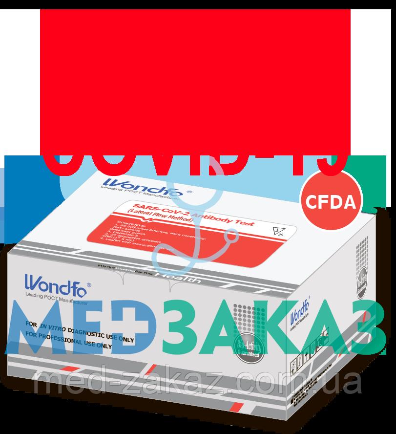 Тести на антитіла IgG/IgM коронавірусу SARS-COV-2 COVID-19 у крові W195 WONDFO (20шт.)