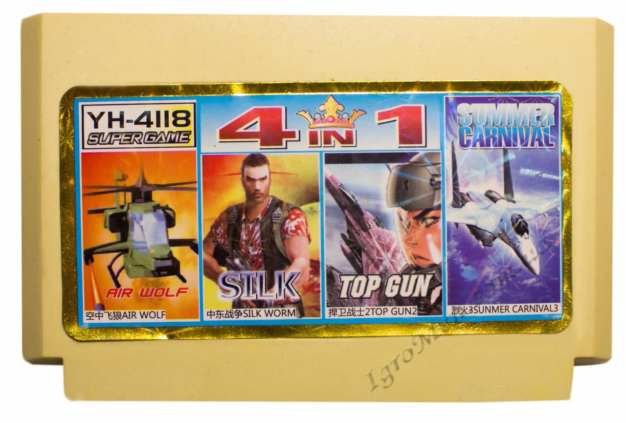 Картридж денди 4 в 1 Air Wolf, Silk Worm, Top Gun 2, Sunmer Carnival 3
