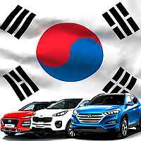 Автомобили с аукционов Южной Кореи под ключ