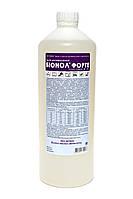 Средство для дезинфекции поверхностей Бионол форте флакон 1 литр Ордема