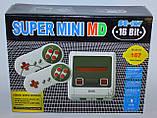 Сега Super Mini  (+167 игр), фото 9
