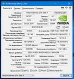 Видеокарта CestPC GeForce GTX 1050 Ti 4 Gb (НОВАЯ!), фото 8
