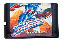 Картридж cега Capitan America