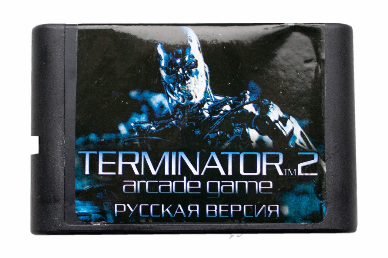 Картридж cега Terminator 2 (Arcade Game)