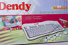 Приставка Денди Клавиатура (обучающая)