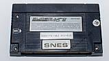 Флеш-картридж SuperUfo Pro 8 (SNES, PAL), фото 3