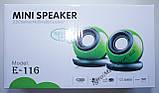 ЮСБ колонки для компьютера, ноутбука (Е-116, зеленый), фото 5