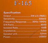 ЮСБ колонки для компьютера, ноутбука (F165, синий), фото 8