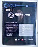 ЮСБ колонки 3.1 для компьютера, ноутбука (S888, красный), фото 5