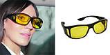 Сонцезахисні окуляри антифари для водія HD Vision, фото 5