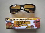 Сонцезахисні окуляри антифари для водія HD Vision, фото 6