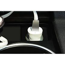 Автомобильное зарядное устройство Hoco Z2 (1USB 1.5А) White, фото 2