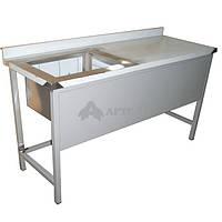 Стол производственный разделочный с ванной моечной сварной СПВС