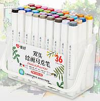 Набор двухсторонних скетч маркеров на водной основе AIHAO PM508-36, 36 шт.