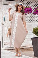 """Платье в стиле """"Бохо"""" из натурального льна. Отлично """"дышит"""", не парит, 4 цвета, р.48,50,52,54,56 код 3232Ф"""