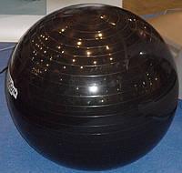 Фитнес мяч для массажа 65см Фитбол для фитнеса черный Тайвань Фитбол для беременных
