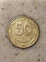 50 копеек 1992 года разновидность 4ААм коллекционная монета