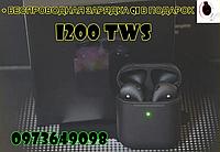Беспроводные наушники i9000 TWS черный Оригинал аирподс + ПОДАРОК. Аерподсы аирпоц аерпоц